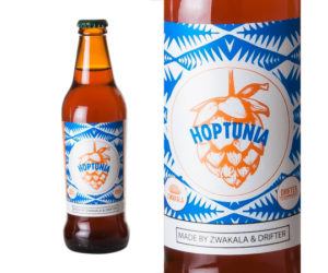 "REVIEW: Hoptunia<span class=""rating-result after_title mr-filter rating-result-91"" >	<span class=""mr-star-rating"">			    <i class=""fa fa-star mr-star-full""></i>	    	    <i class=""fa fa-star mr-star-full""></i>	    	    <i class=""fa fa-star mr-star-full""></i>	    	    <i class=""fa fa-star-half-o mr-star-half""></i>	    	    <i class=""fa fa-star-o mr-star-empty""></i>	    </span><span class=""star-result"">	3.5/5</span>			<span class=""count"">				(1)			</span>			</span>"